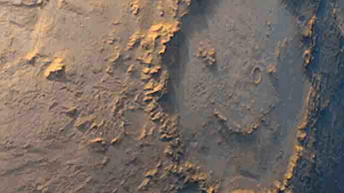 Mars Happy Face Crater