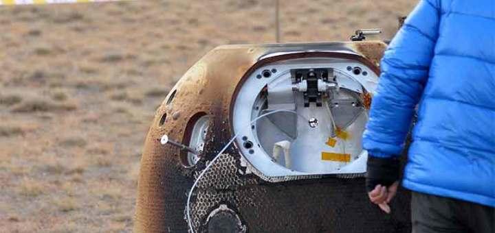capsule-chang'e-5t1-landed